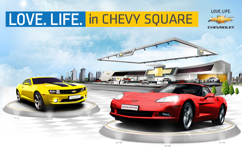 2012 부산 모터쇼 LOVE. LIFE. in CHEVY SQUARE
