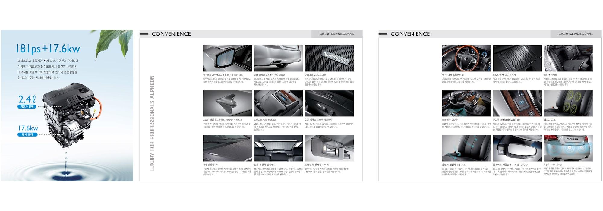 ... 카탈로그(e-Catalog) | 쉐보레(Chevrolet) 공식 웹사이트 Chevrolet