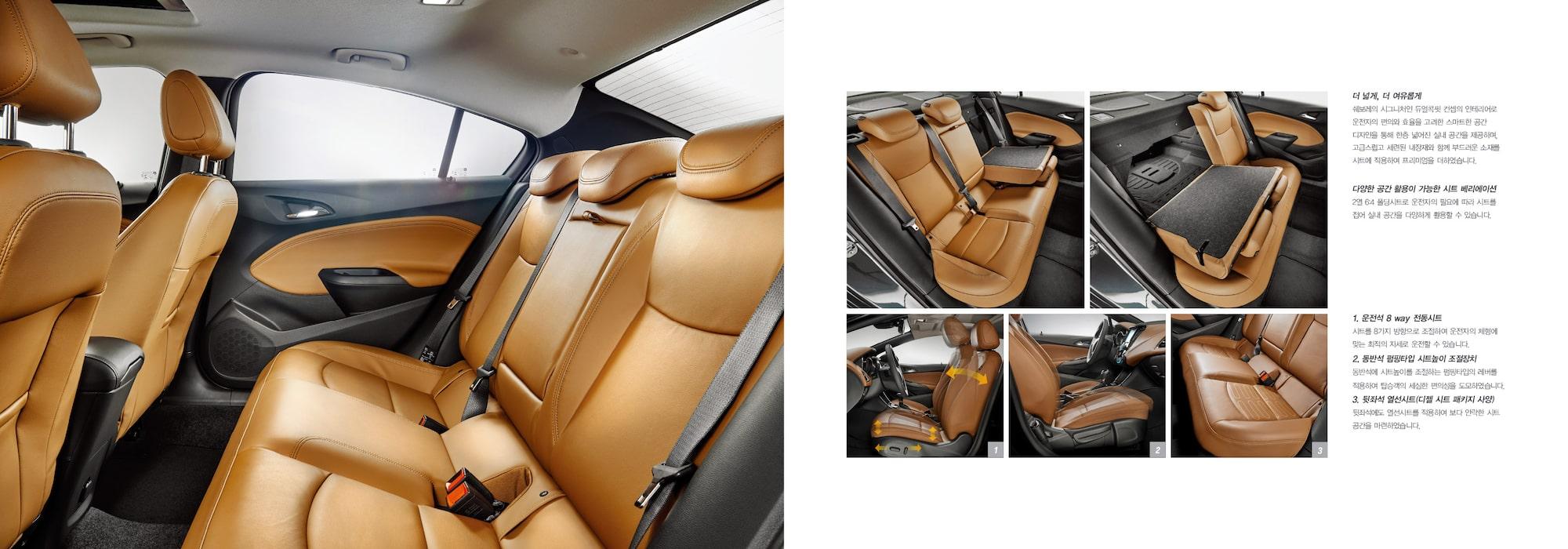 크루즈 카탈로그 E Catalog 쉐보레 Chevrolet 공식 웹사이트