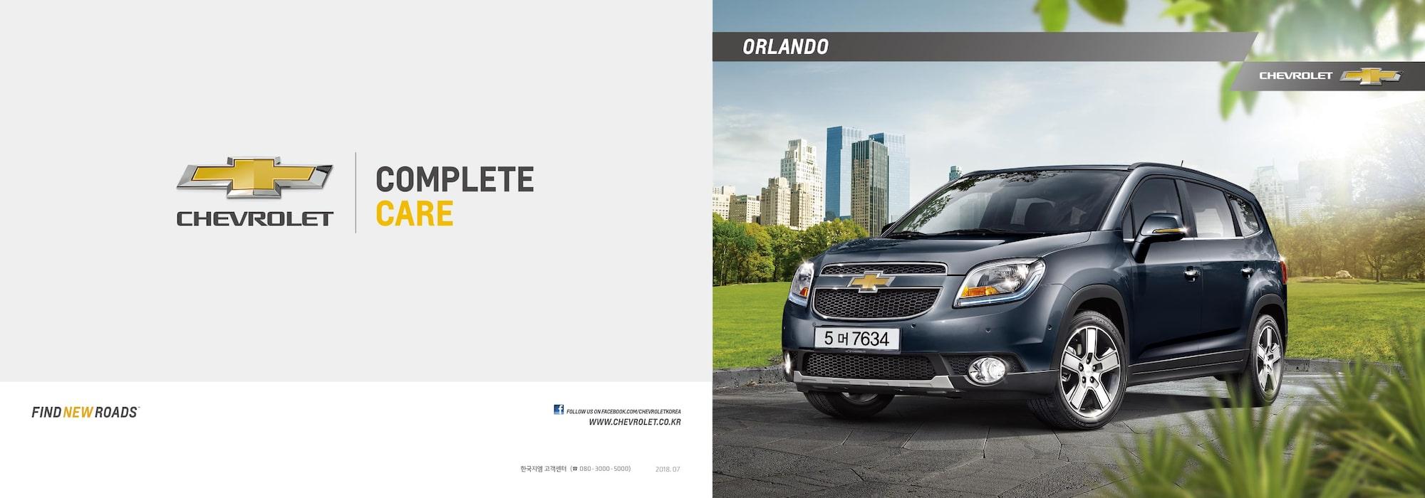Nova Spin 2017 likewise Steuerzeiten Werkzeug Fuer Opel 1 6 16V 1 8  937 furthermore Chevrolet Cruze 2017 Geracao Motor Turbo besides Foto in addition Foto. on chevrolet orlando