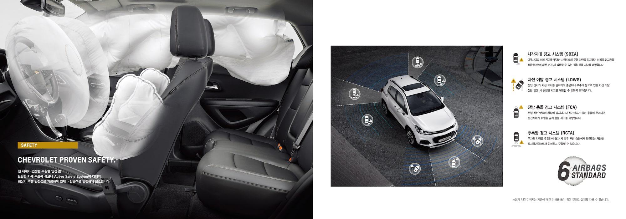 트랙스 카탈로그(e-Catalog) | 쉐보레(Chevrolet) 공식 웹사이트