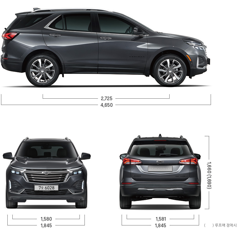 쉐보레 이쿼녹스 제원 Chevrolet EQUINOX Specification